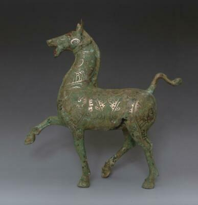 Very Rare Chinese Copper Statue Horse With Pattern (642)