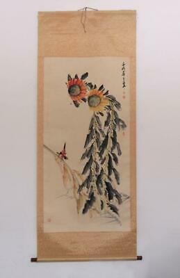 Fine Chinese Hand Painted Painting Scroll Zhao Shaoang (402)
