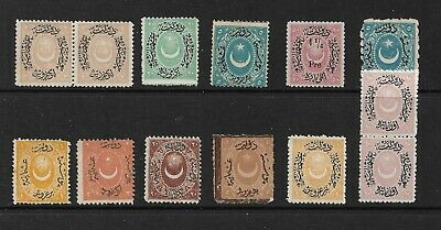Stamps of Turkey mint Duloz collection (A011)