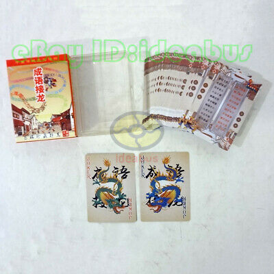 Playing card/Poker Deck 54 cards of Educational Chinese Idioms Solitaire (成语接龙)