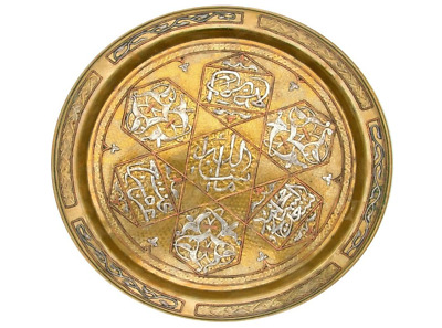 ANTIQUE ISLAMIC PLATE INLAID SILVER BRASS DAMASCUS TECHNIQUE TRAY 19th Century
