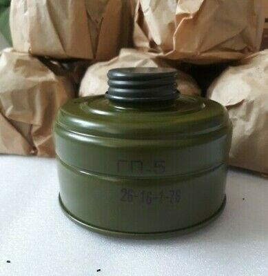 Filters for gas mask GP-5. Charcoal. USSR Army. 6 pcs. 40 mm