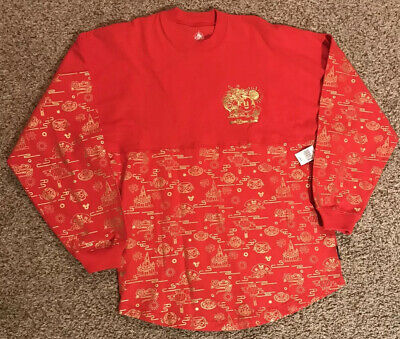 Disney Parks 2020 Chinese Lunar New Year Spirit Jersey XS L New