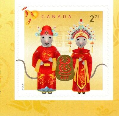 Single From Bkt: 2020 Lunar Year Of The Rat, International Rate ($2.71), Mnh