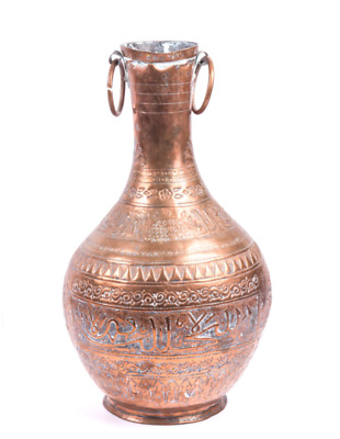 Antique Vase Islamic Copper Brass Middle East Hand Engraved Etched