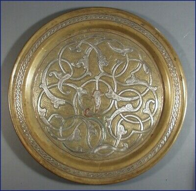 Vintage Brass Silver Copper Middle Eastern Hanging Tray Platter