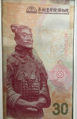 2018 Terracotta Army Souvenir Banknote printed by China Banknote Printing