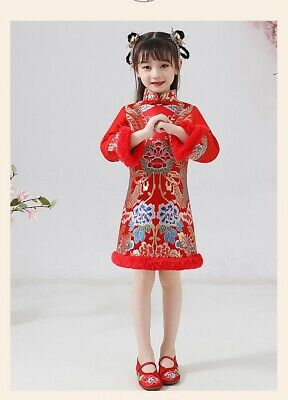 Childrens Kids Girls Cute Elegant Chinese Traditional Qipao Oriental Dress Gown