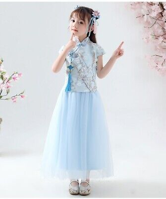 Childrens Kids Girls Elegant Pale Blue Oriental Chinese Style Qipao Dress Gown