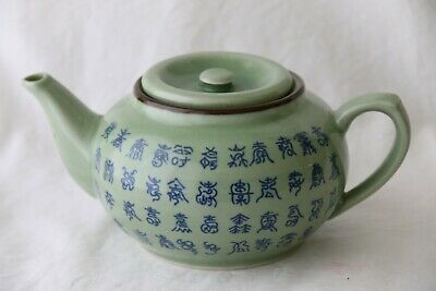 Old Chinese Celadon Glazed Calligraphy Teapot Marked