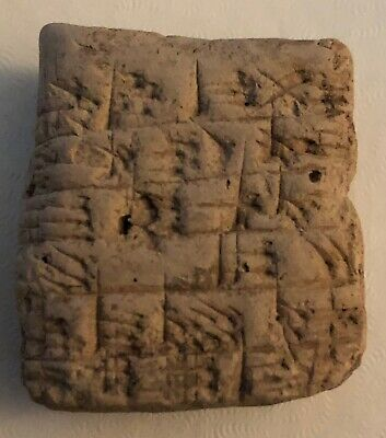 Ancient Babylon, genuine cuneiform clay tablet, 1900-1700 BC