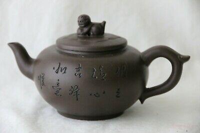 Antique Vintage Chinese Yixing Zisha Incised Tea Pot With Foo Lion and Seal Mark