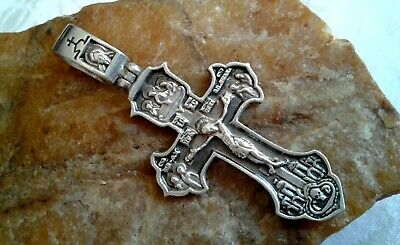 "VINTAGE STERLING SILVER 925 ORTHODOX ""SKULL"" CRUCIFIX w/ GUARDIAN ANGEL PSALM 68"