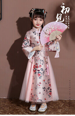 Chinese Childrens Girls Summer Green Oriental Roses Qipao Cheongsam Dress gcd10