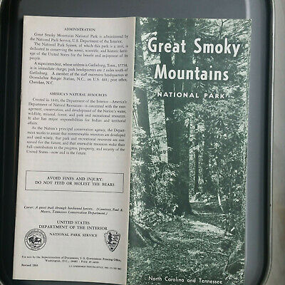Vintage GREAT SMOKY MOUNTAINS National Park Brochure;  Unfolded & Unused, 1966
