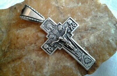 """VINTAGE RUSSIAN SILVER """"875"""" ORTHODOX """"SKULL"""" CRUCIFIX with HOLY FACE of JESUS"""