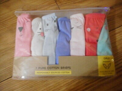 7 X Marks & Spencers Girls  Pure Cotton  Briefs   Bnwt.  Age 8-9 Rrp £9