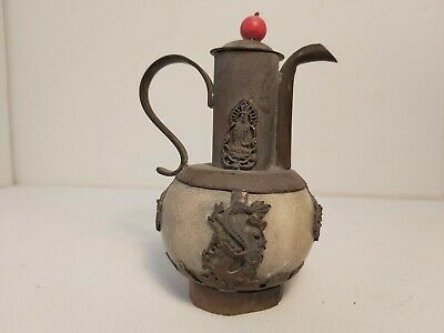 Antique Chinese 19th Century White Copper & Jade Small Urn/ Vase 31A