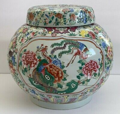 Vintage Chinese Pottery Famille Rose Lidded Ginger Jar