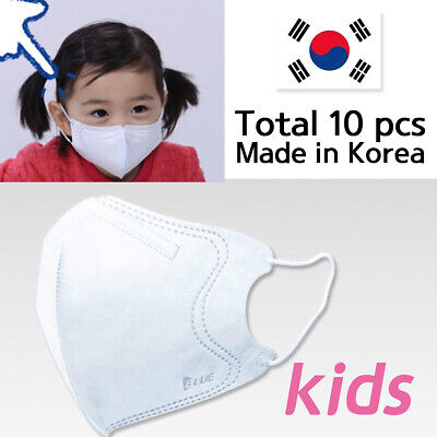 [GGOMJJAC MASK] 94% Anti Flu/Virus Dust Mask KF94 10pcs For Kids Made in Korea