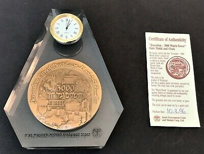 """Israel Jerusalem """"City of David"""" 3000th Years Medal Watch Tower and Clock"""