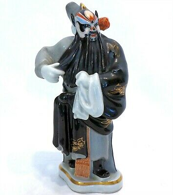 Asian Chinese Ceramic Porcelain Warrier Figurine Statue Handpainted