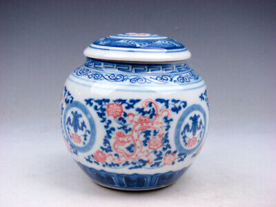 Blue&White Porcelain Ox-Blood Red Dragons Round Shaped Water Pot Jar #02142008
