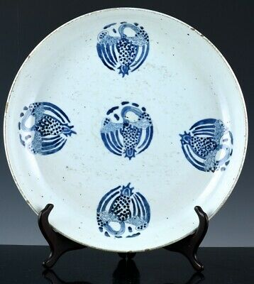 Large Antique 19Thc Chinese Blue & White Phoenix Bird Charger Plate Marked #2