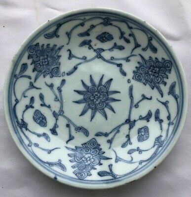 Antique Chinese Blue & White Porcelain Dish Qing Dynasty Chia Ching 1796-1820