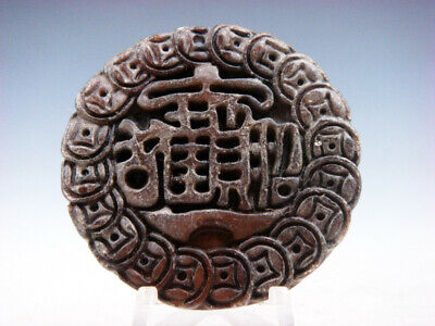 Old Nephrite Jade Hand Carved *Wealth Character & Coins* Pendant #01312010