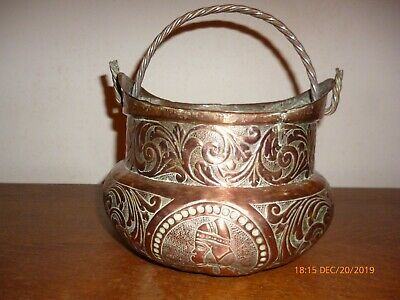 Antique Copper Hand Hammered Persian Asian ? Planter