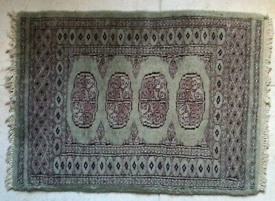 """Small Oriental? Asian? Rug approx 18.5 """" x 25.5"""" Hand-Woven? Silk? Antique?"""