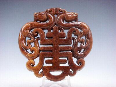 Old Nephrite Jade Stone Carved LARGE Pendant Double Dragons Blessing #12121901