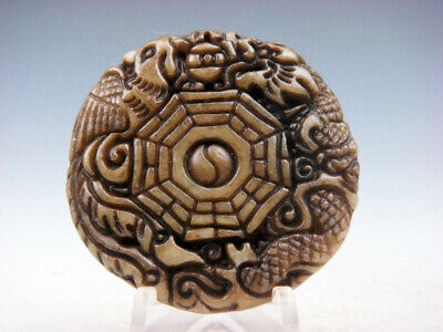 Old Nephrite Jade Hand Carved *Dragon Phoenix Ying-Yang* Pendant #10171910