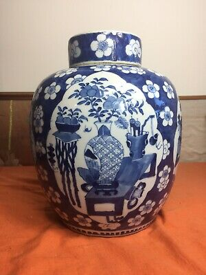 Large Antique Chinese Blue And White Ginger Jar 29cm