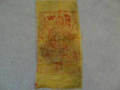 Old Mongolian Buddhist Woodblock Print On Silk (Wheel Of Vaisravana )