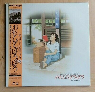 Only Yesterday (1991) NTSC Japanese Laserdisc TKLO-50058