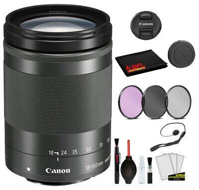 Canon EF-M 18-150mm f/3.5-6.3 IS STM Lens (Graphite) Bundle Package Deal Kit