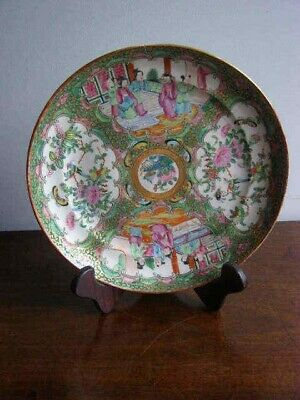 Early Antique Chinese Famille Rose Medallion Plate 9 3/4 inches round