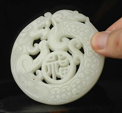 Old Chinese natural jade hand-carved dragon pendant