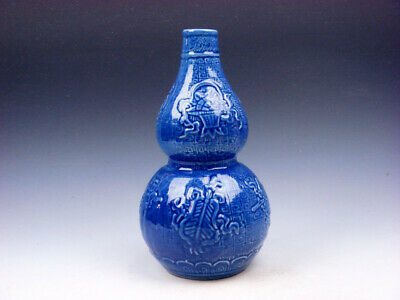 Monochrome Blue Glazed Porcelain Flowers Various Patterns Bottle Gourd Vase #A2