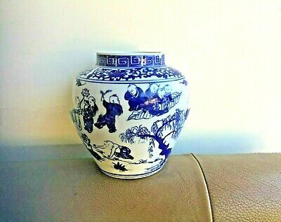 Beautiful Chinese Blue On Whie Porcelain Vase Mark And Period Of Qianlong