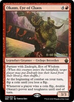 English FNM Promos MTG Magic 1x Engineered Plague Foil FNM 2007 NM-Mint