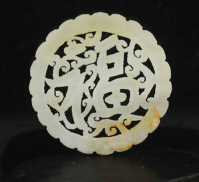 Old Chinese natural hetian white jade hand-carved flower fu 福 pendant