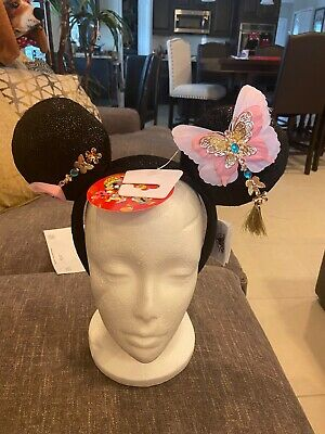 Brand New Disney Parks Chinese Lunar New Year 2020 Minnie Mouse Ears Headband