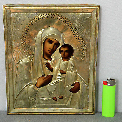 IKONE ANTIK GOTTESMUTTER IWERSKAJA old russian icon MOTHER OF GOD IVERSKAYA