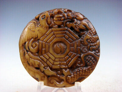 Old Nephrite Jade Hand Carved *Dragon Phoenix Ying-Yang Bagua* Pendant #02222013