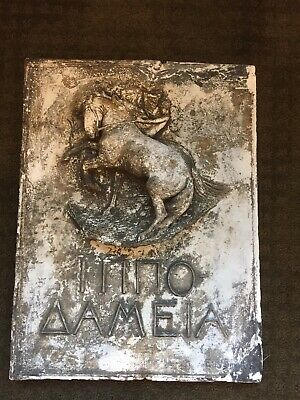 Vtg Relief Wall Plaque Hanging Plaster Chalk Ware Sculpture Woman Horse Tamer