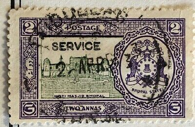 India Bhopal States 1936-49 Early Issue Stamp 2 Annas Rare Good Condition L@@K