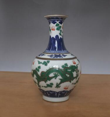 Qianlong Signed Antique Chinese Blue & White Porcelain Vase With Two Dragons